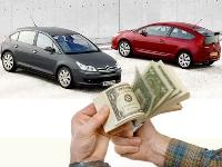 Авто выкуп - срочный выкуп авто