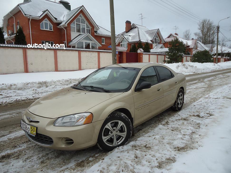 Купить Chrysler Sebring 2001 года в городе Ногинск