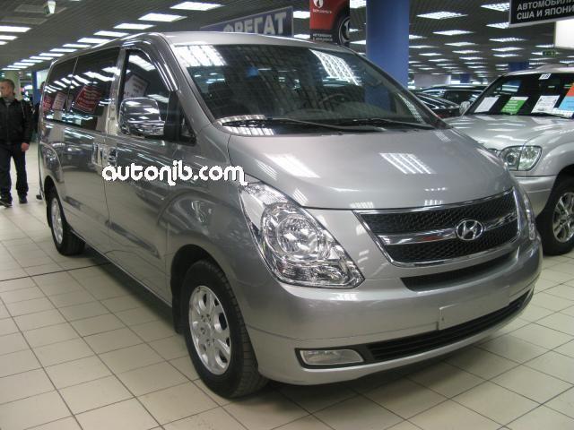 Купить Hyundai Starex 2012 года в городе Юбилейный