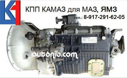 Купить ВАЗ 21114 2014 года в городе Калуга